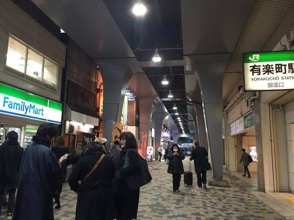 Yurakucho station, Ginza exit, Family Mart
