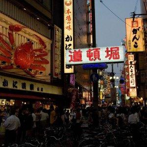 Osaka Food Tour