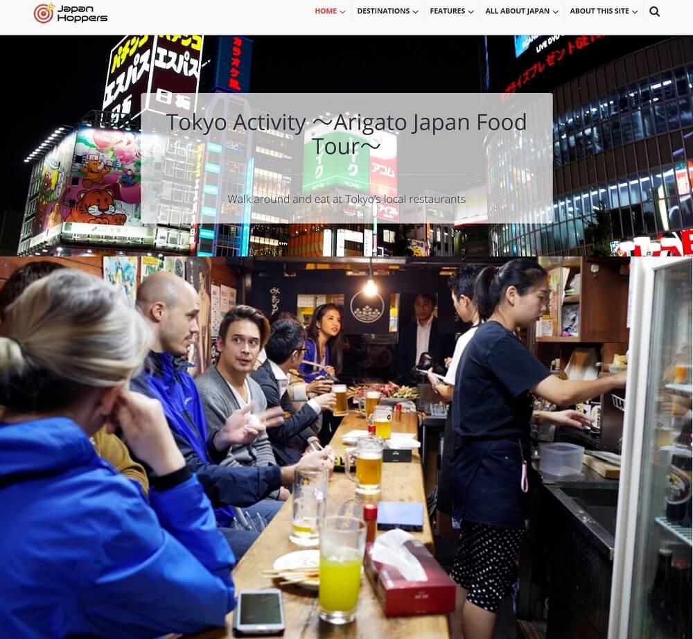 Shinjuku Omoide Yokocho, Kabukicho and Golden Gai Food Tour
