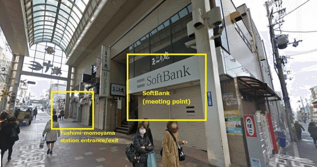Kyoto sake meeting points