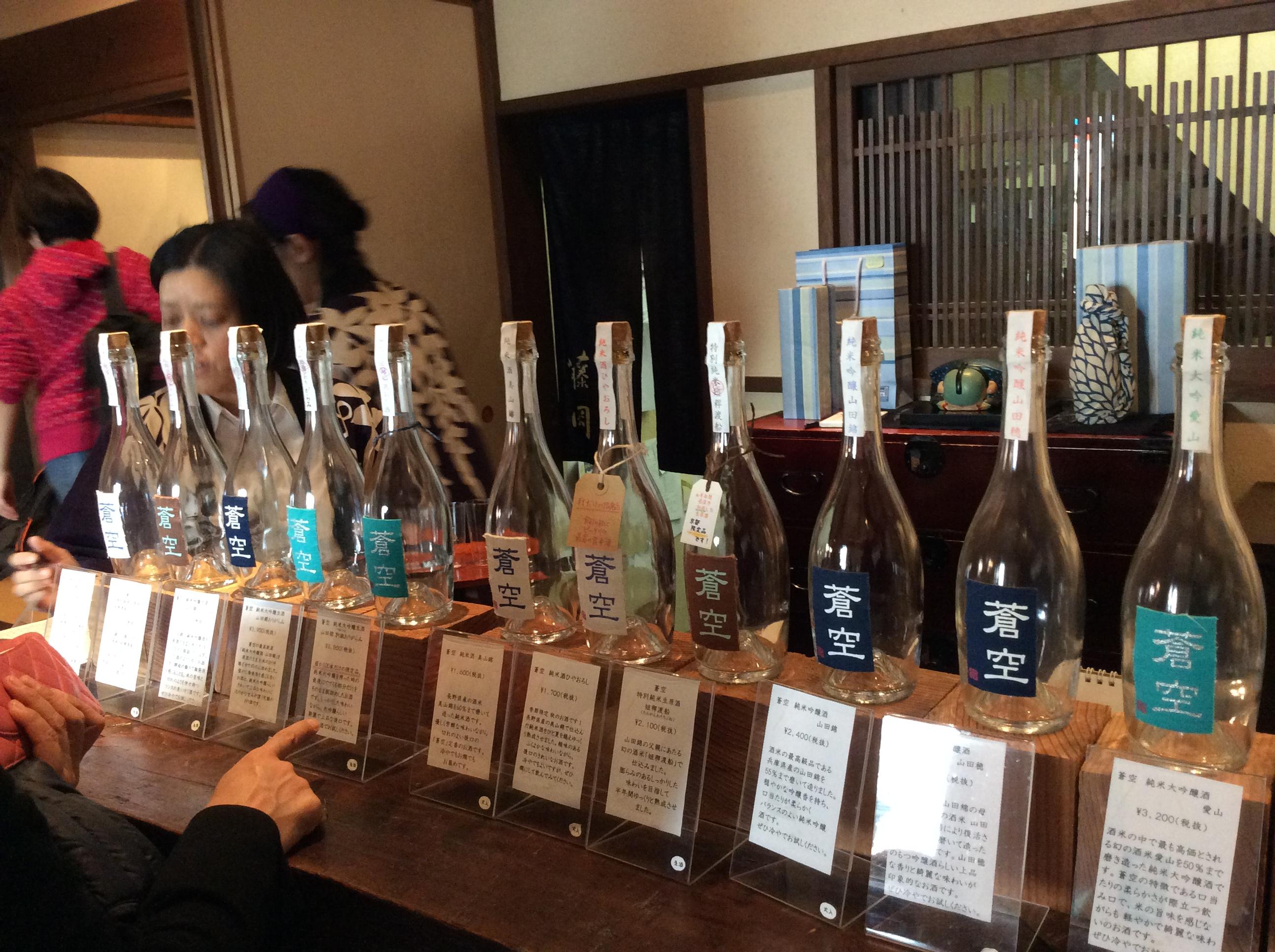 Sake Kyoto Food Tours Arigato Japan