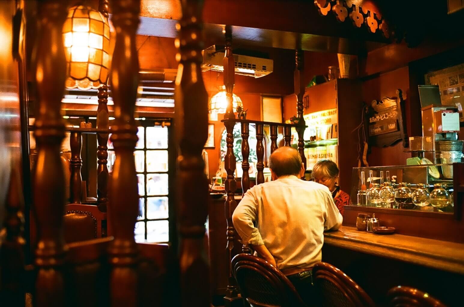 Kissaten Old School Coffee in Tokyo