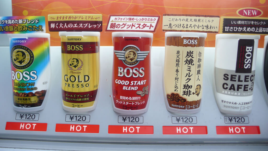 Coffee in a Can in Tokyo