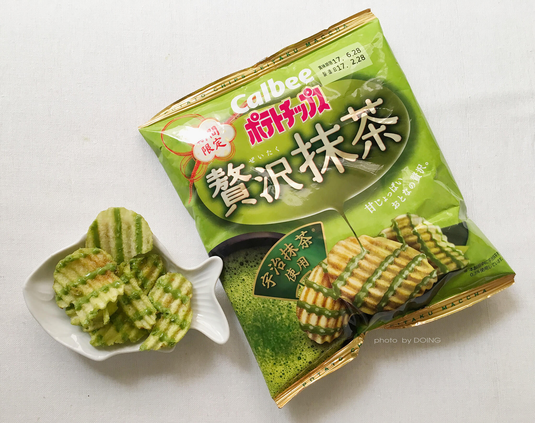Calbee Matcha Chips Arigato Japan