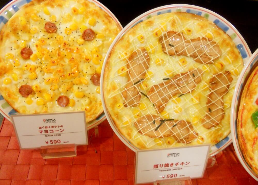 Mayonnaise Pizza is common in Japan -- Arigato Japan Food Tours
