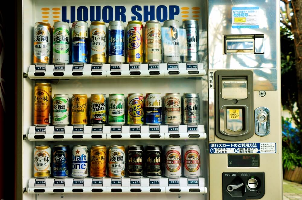 Beer Vending Machines -- Arigato Japan