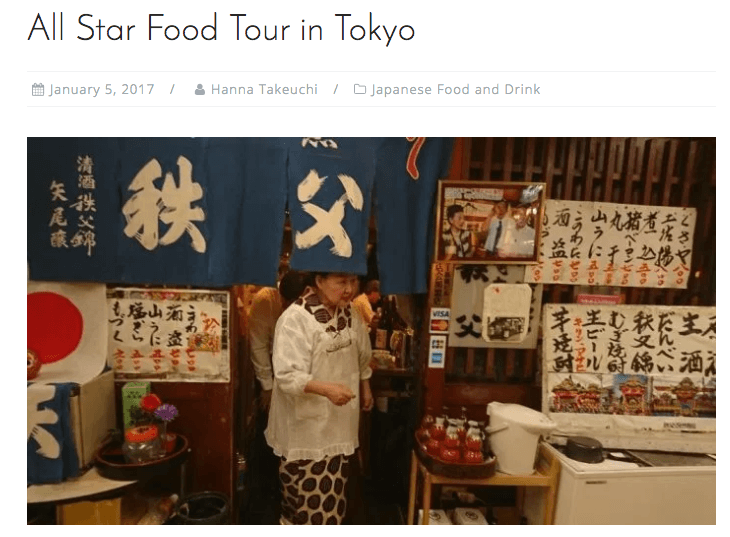True Taste Tokyo explores the All Star Tour with Arigato Japan
