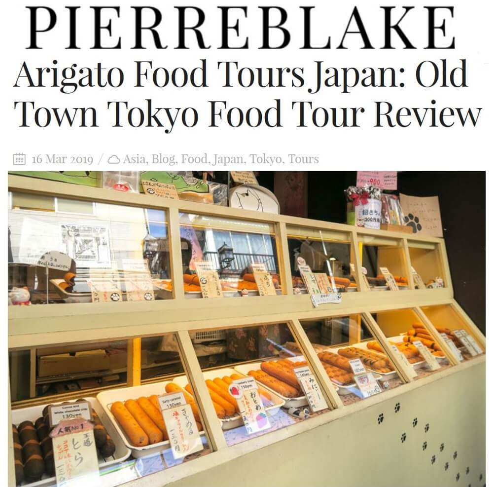 Old Town Tokyo Food Tour, Yanaka