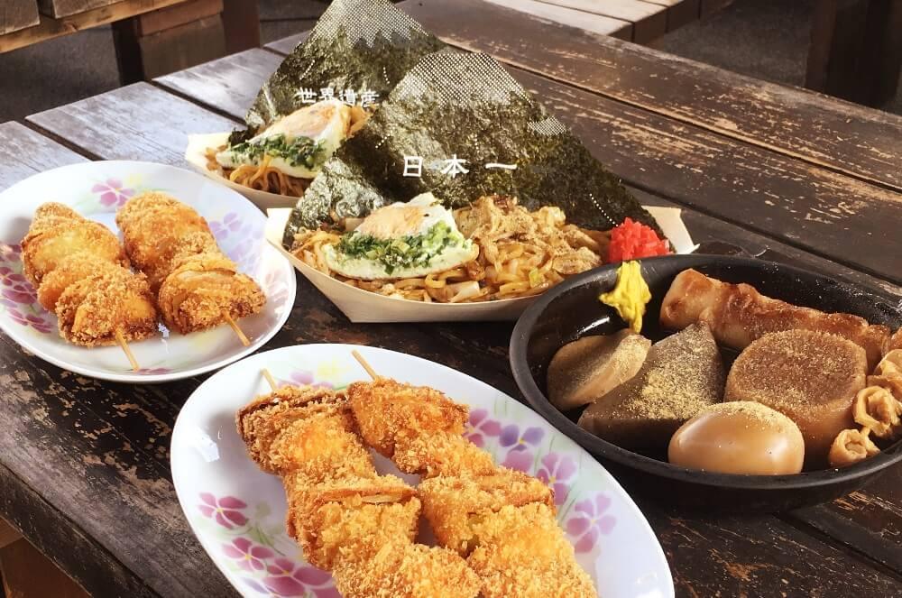 Fujinomiya feast