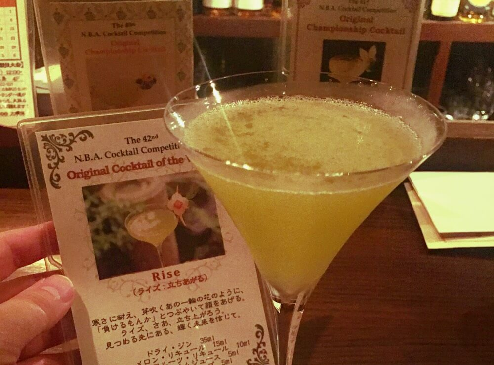 Cocktail, Kyoto