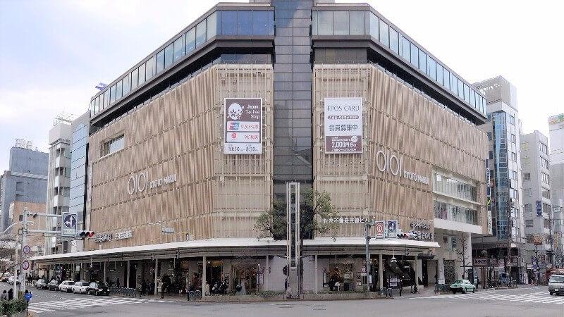 marui building