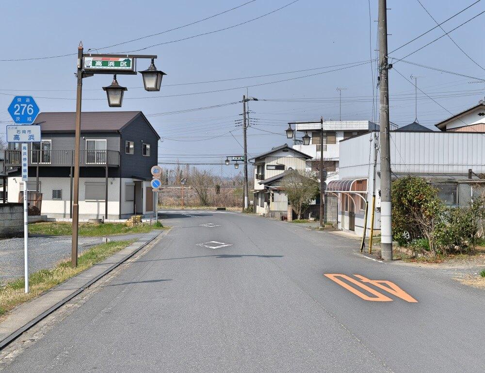 Ishioka City Ibaraki Pref