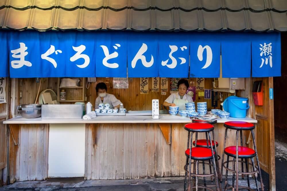 Tsukiji stand