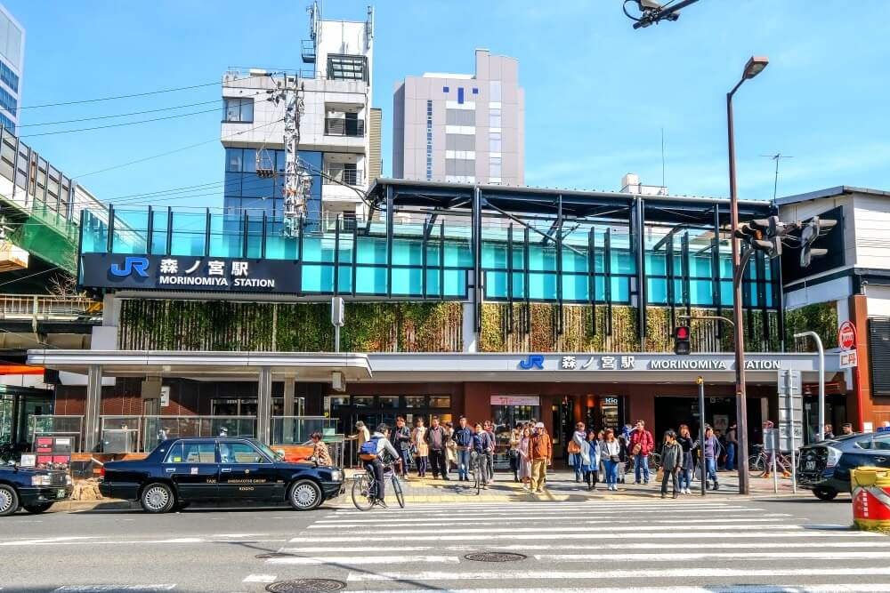 Morinomiya Station