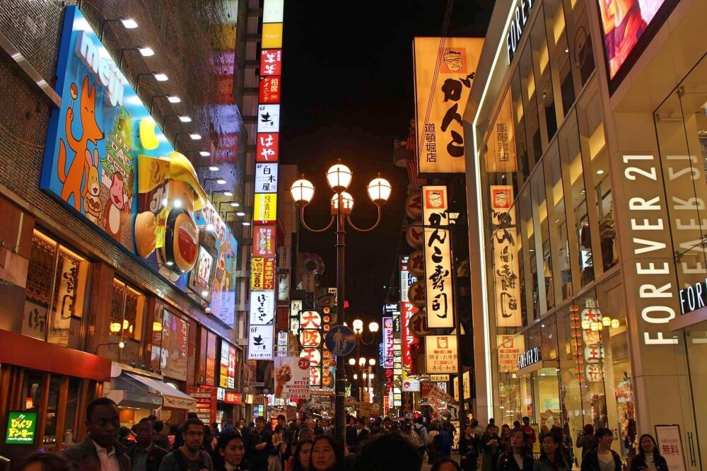Osaka nightlife food tour