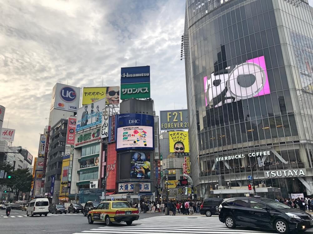 Millennials Shibuya