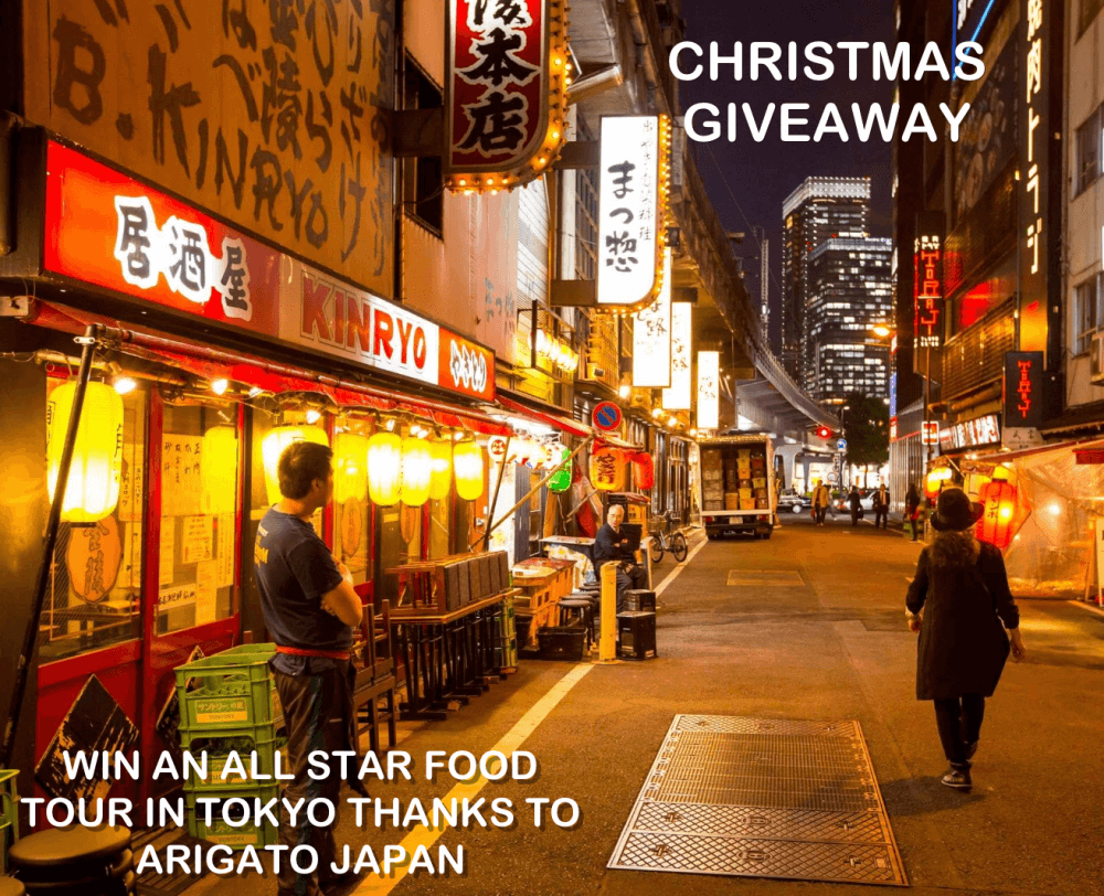 Arigato Japan Xmas giveaway