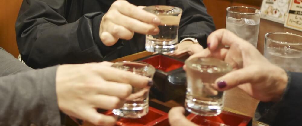 Japanese sake Kanpai