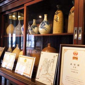 Historic sake bottles