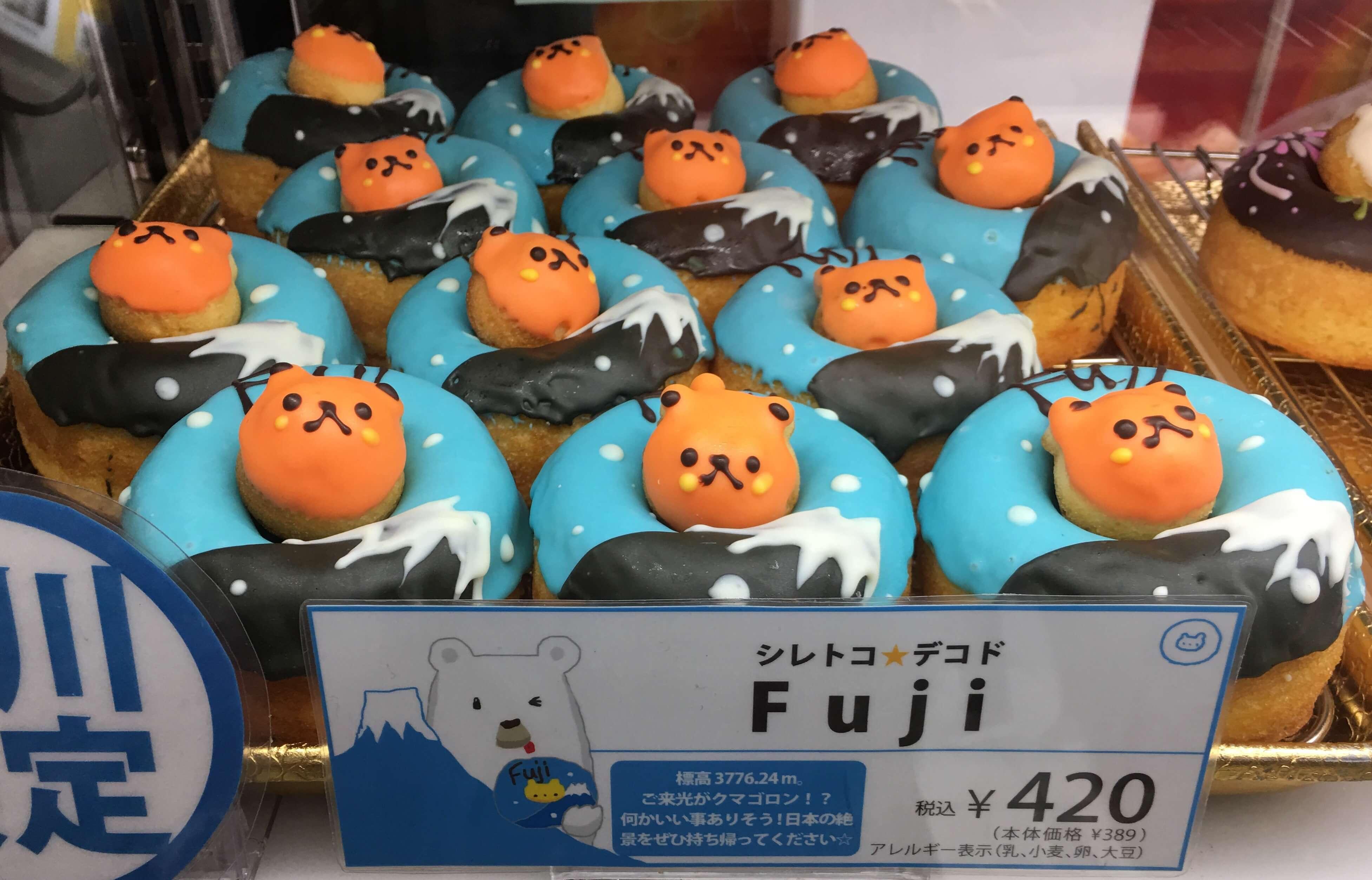 Cutest Mt. Fuji donuts
