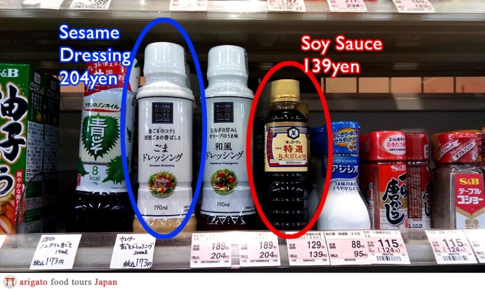 lawson-sauces