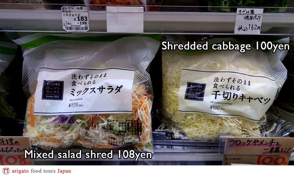 lawson-salad