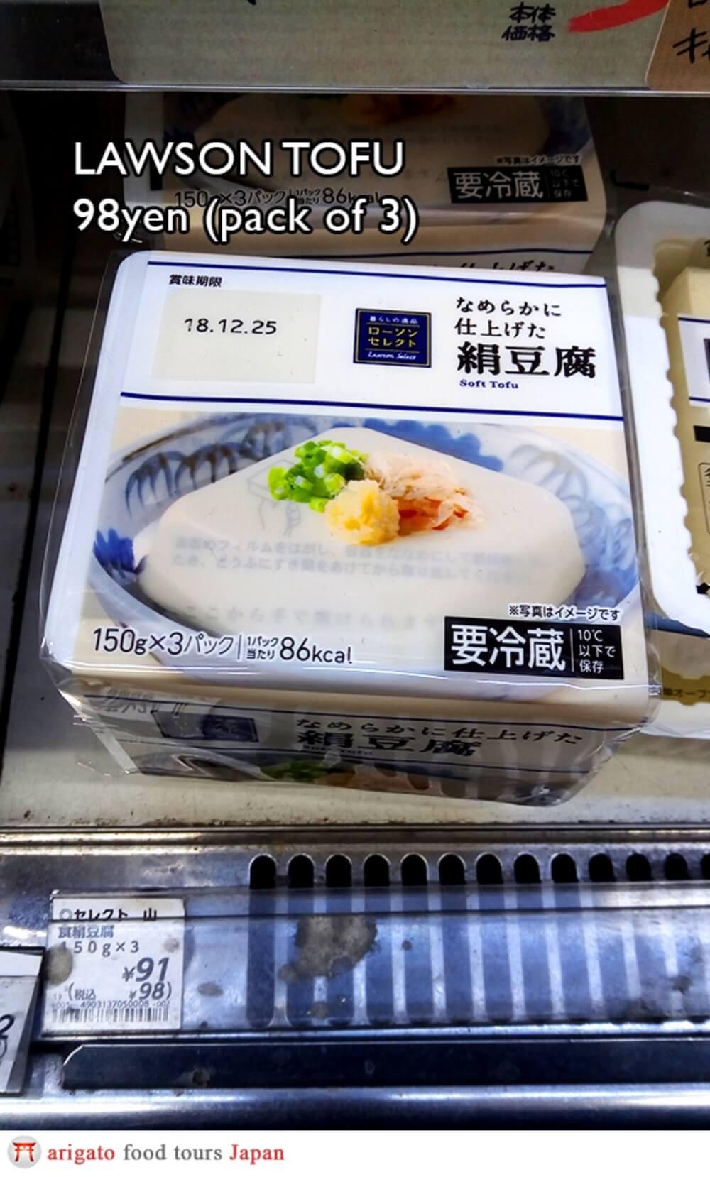 lawson tofu