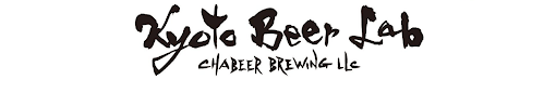 Kyoto Beer Lab Logo