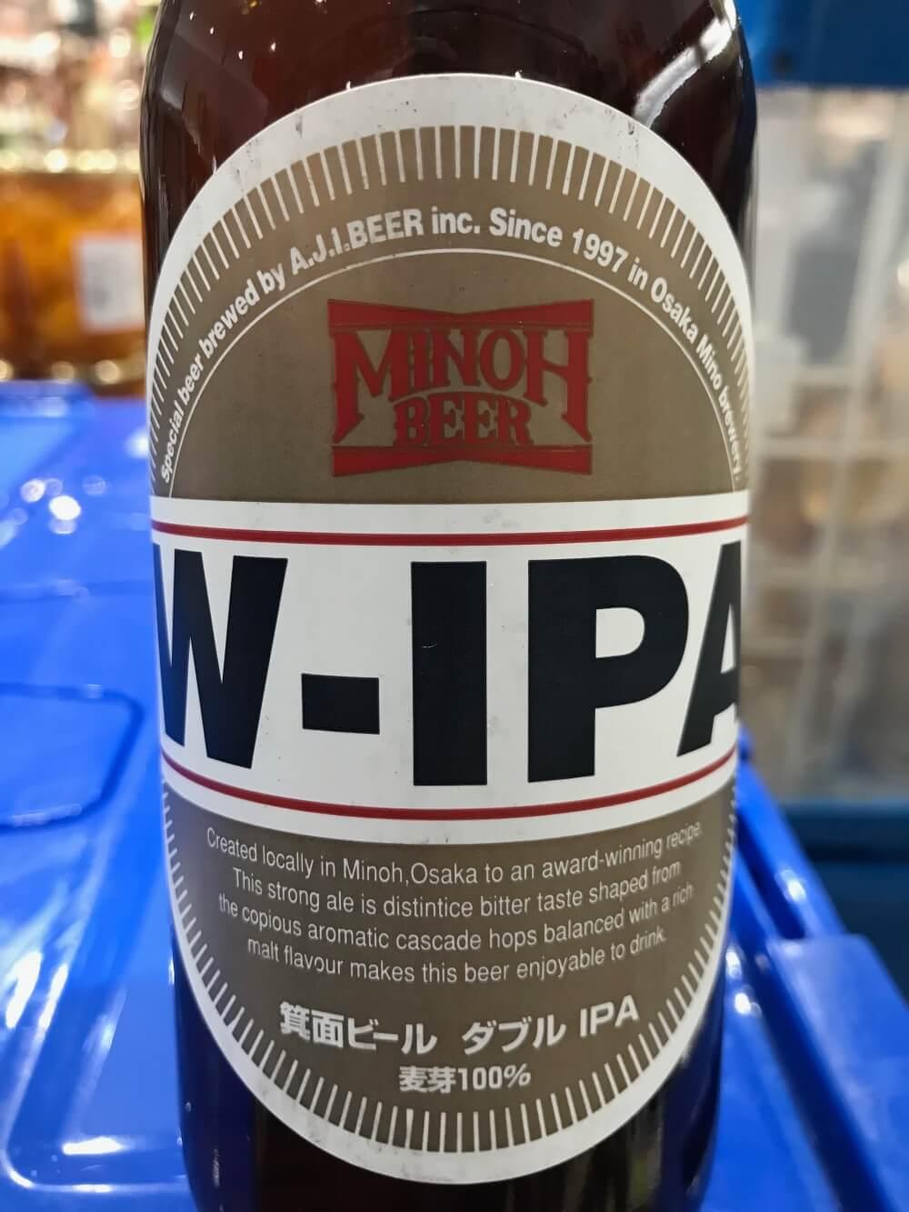 W-IPA beer osaka