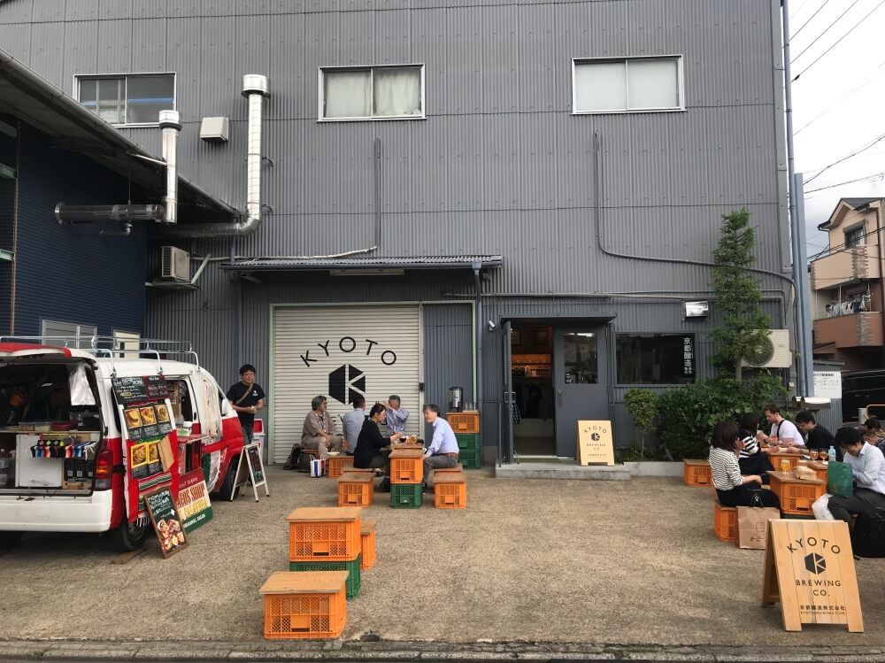 Kyoto Brewing Company