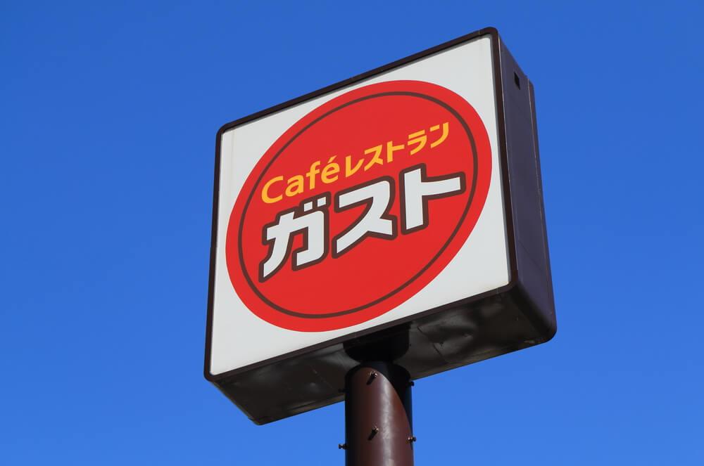 Gusto restaurant japan