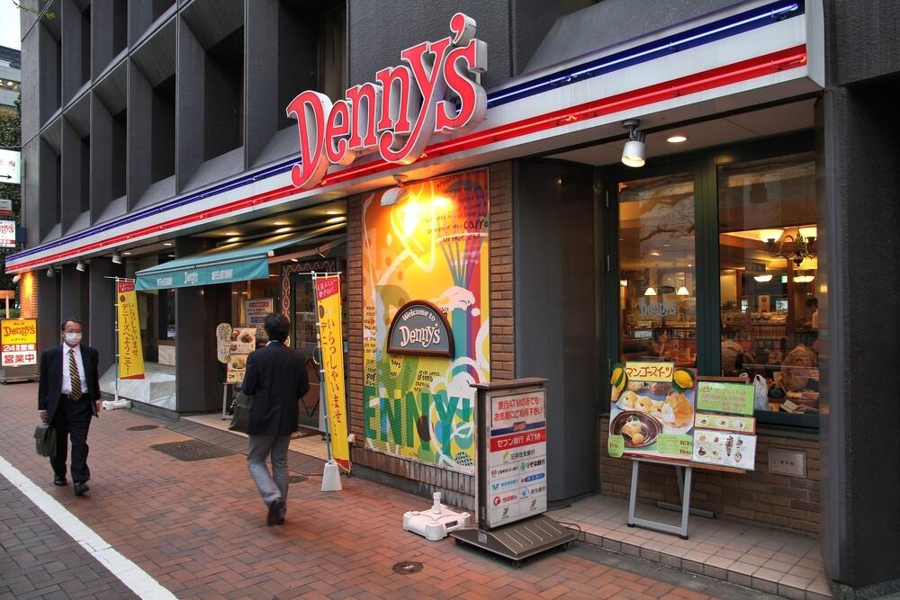 Dennys Japan