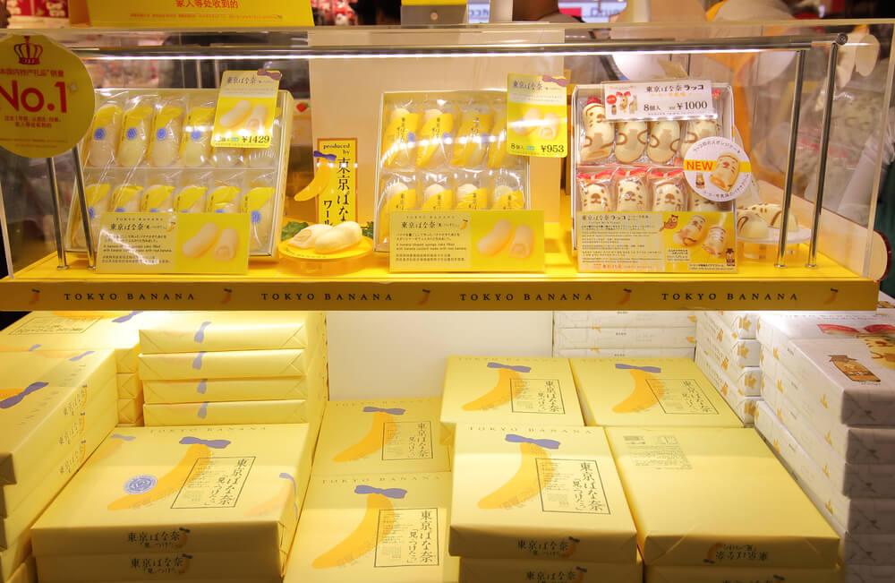 Tokyo Banana souvenir