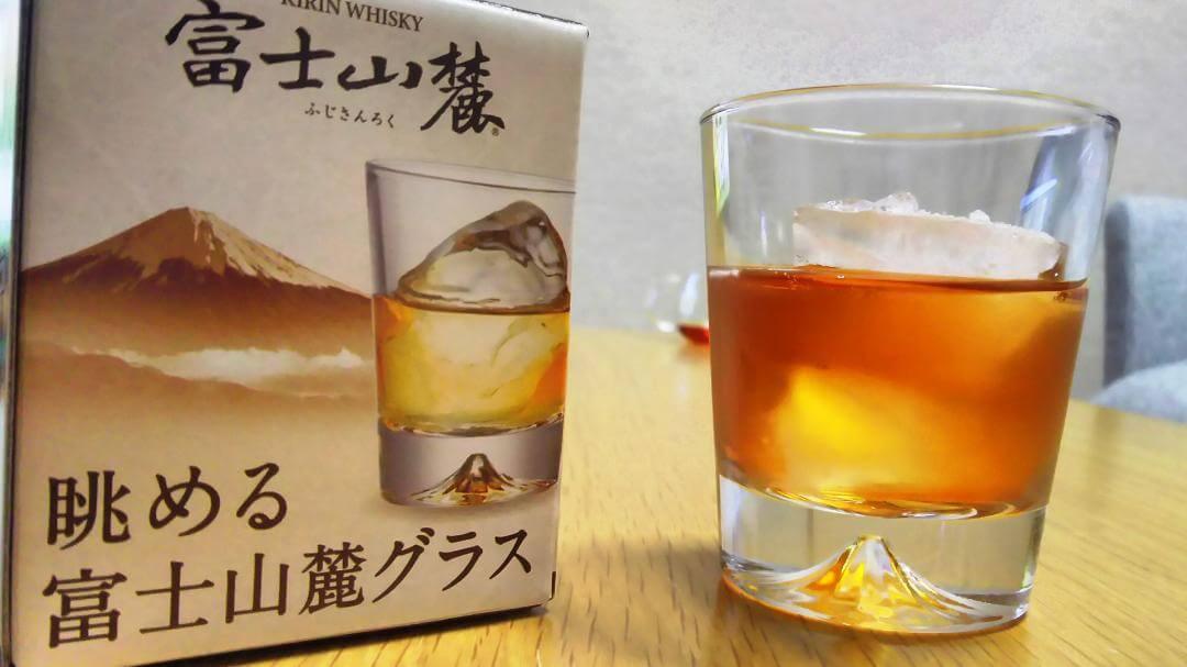 Mt Fuji glass