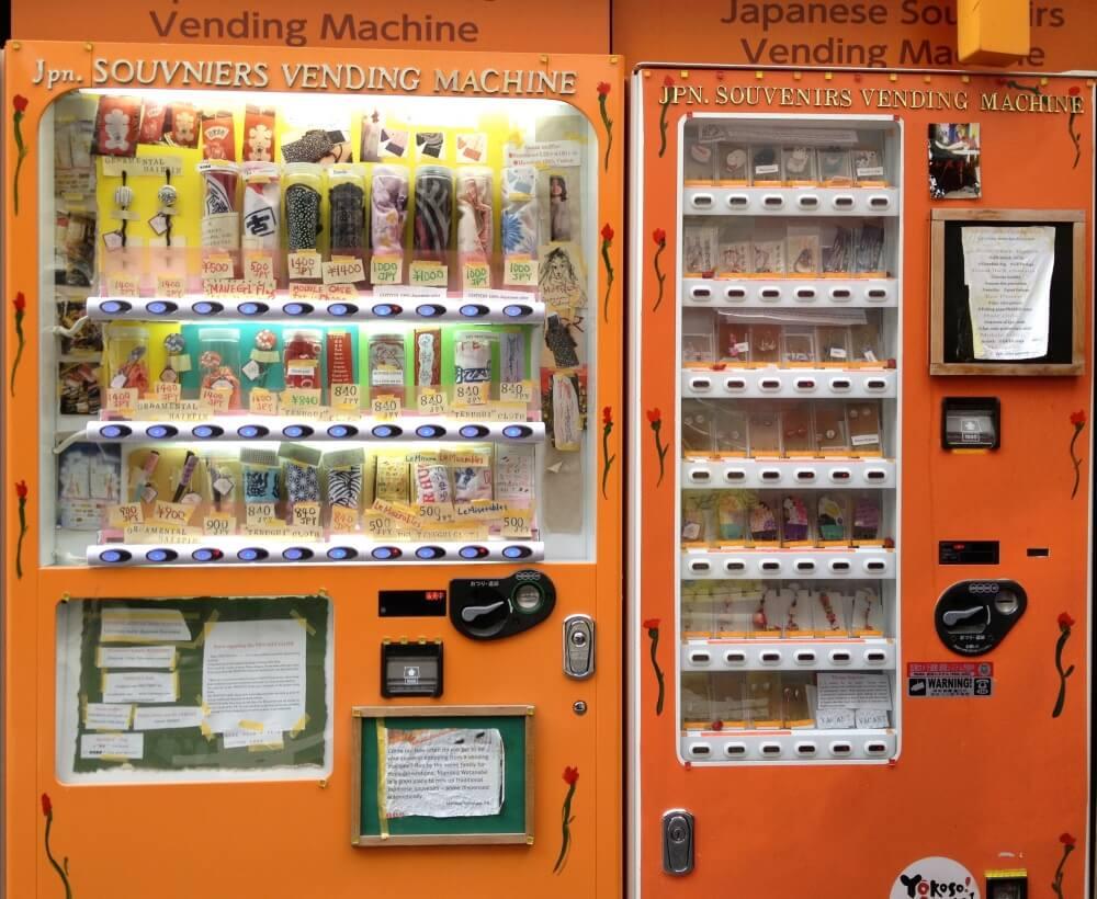 Shibuya Souvenir vending machine