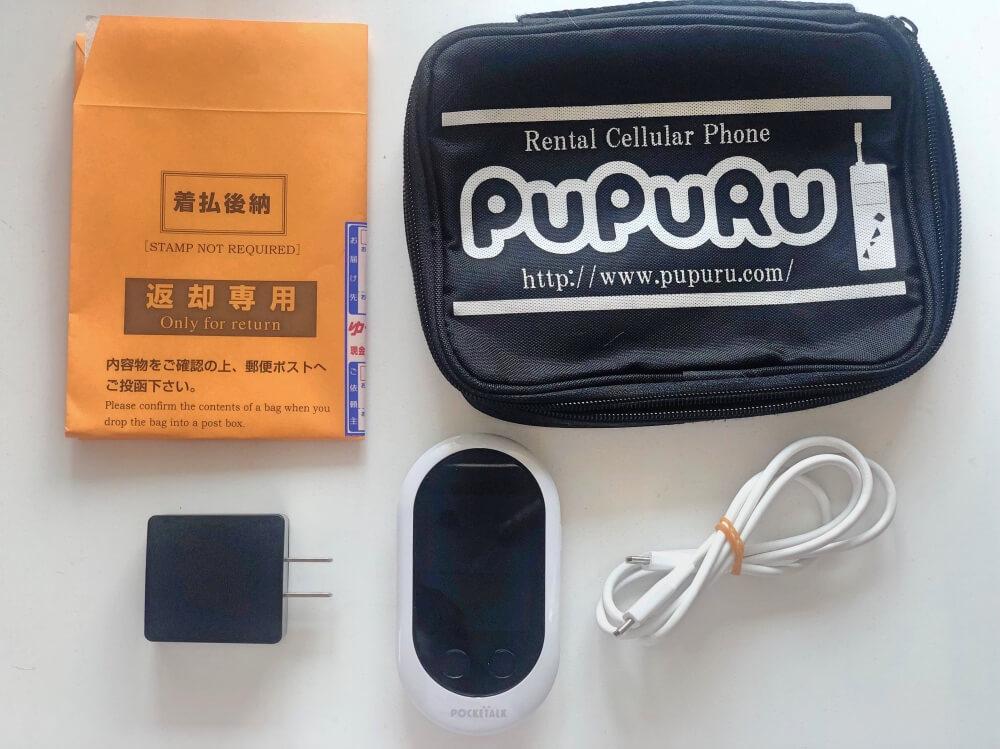 Pocketalk translator