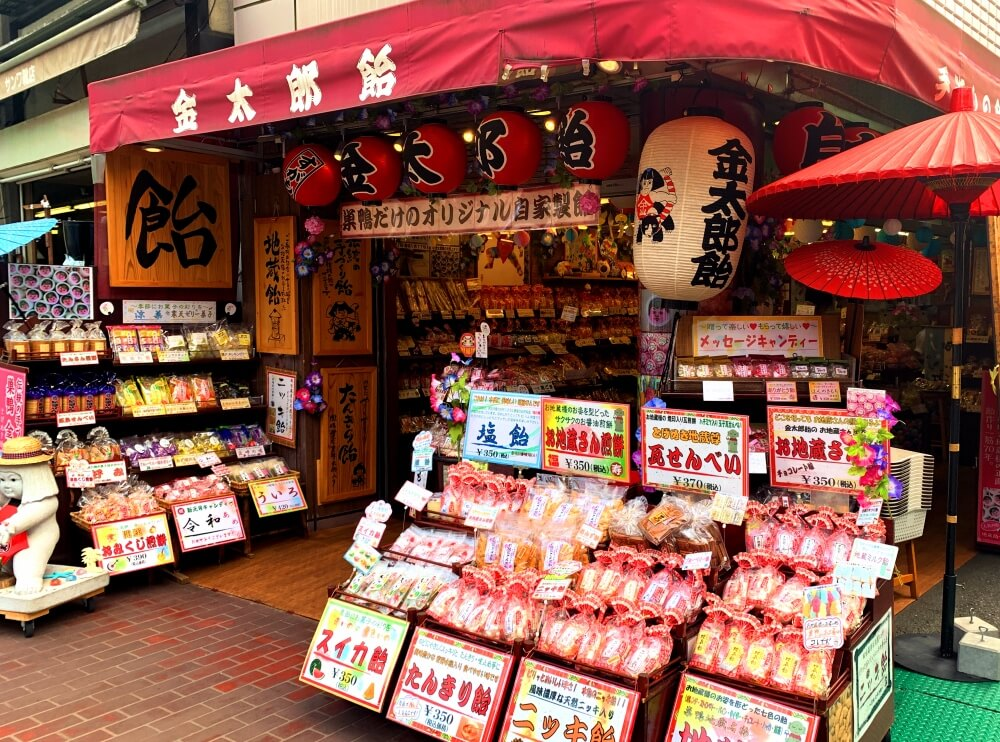 Sugamo Candy Store