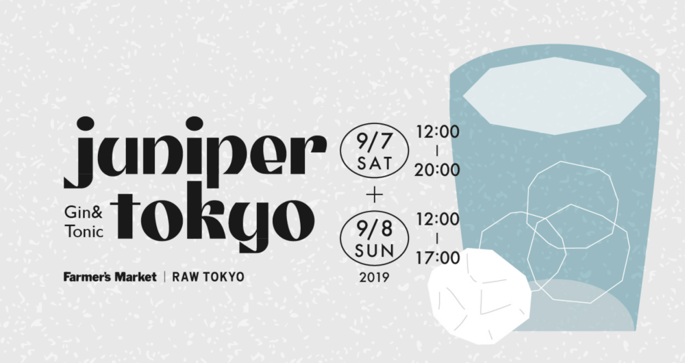 Juniper Tokyo