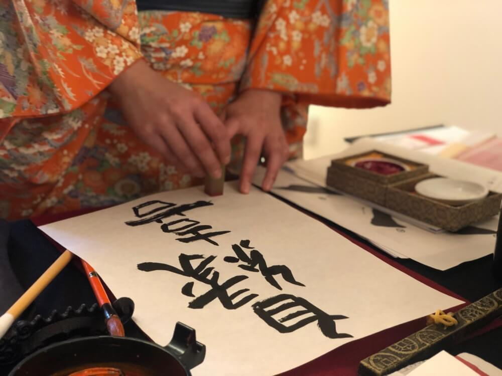 Calligraphy Food Tour