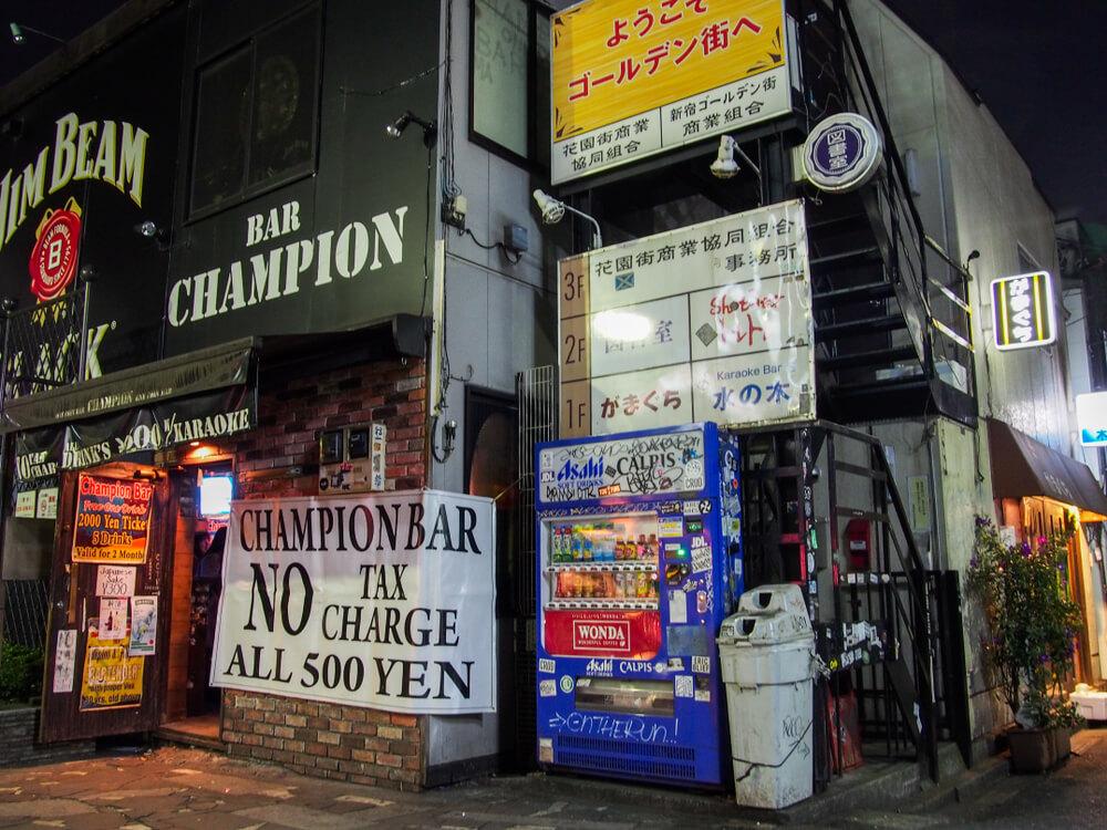 Golden Gai Champion Bar Tokyo
