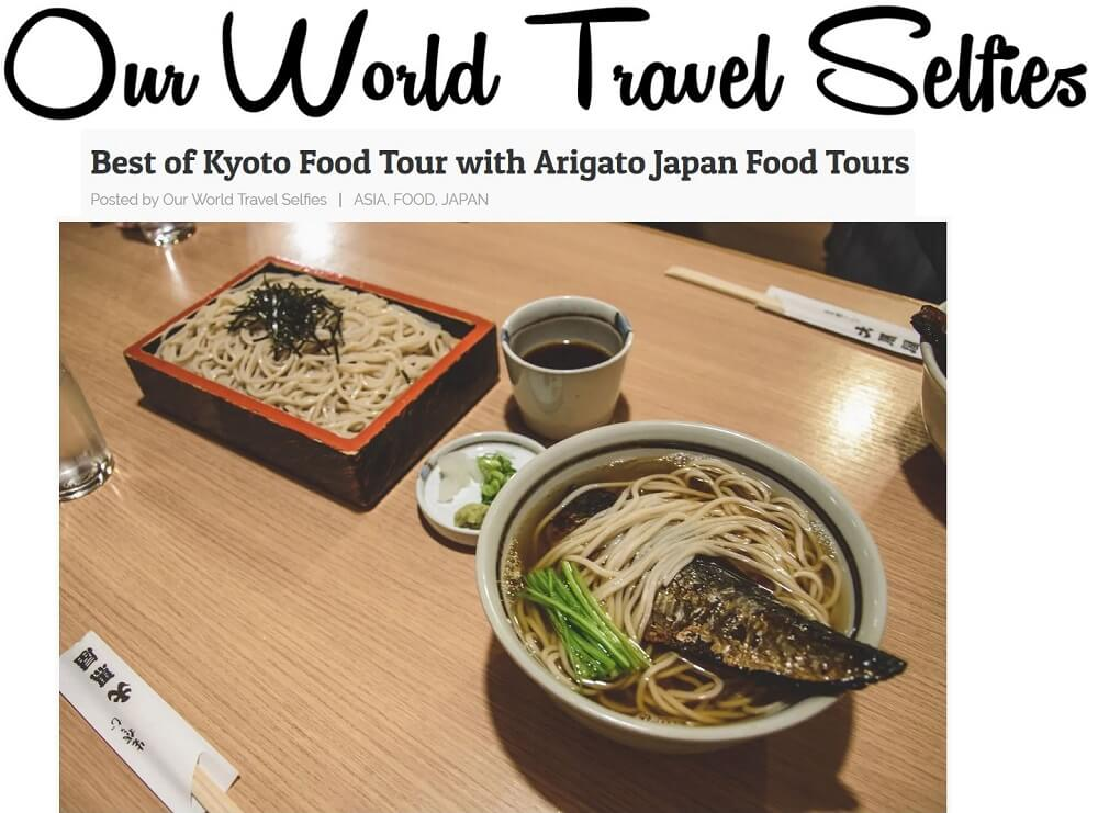 Our World Travel Selfies Pontocho