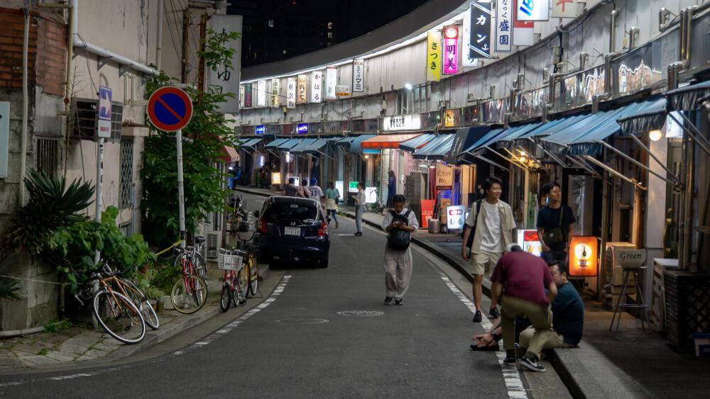 Noge Yokohama