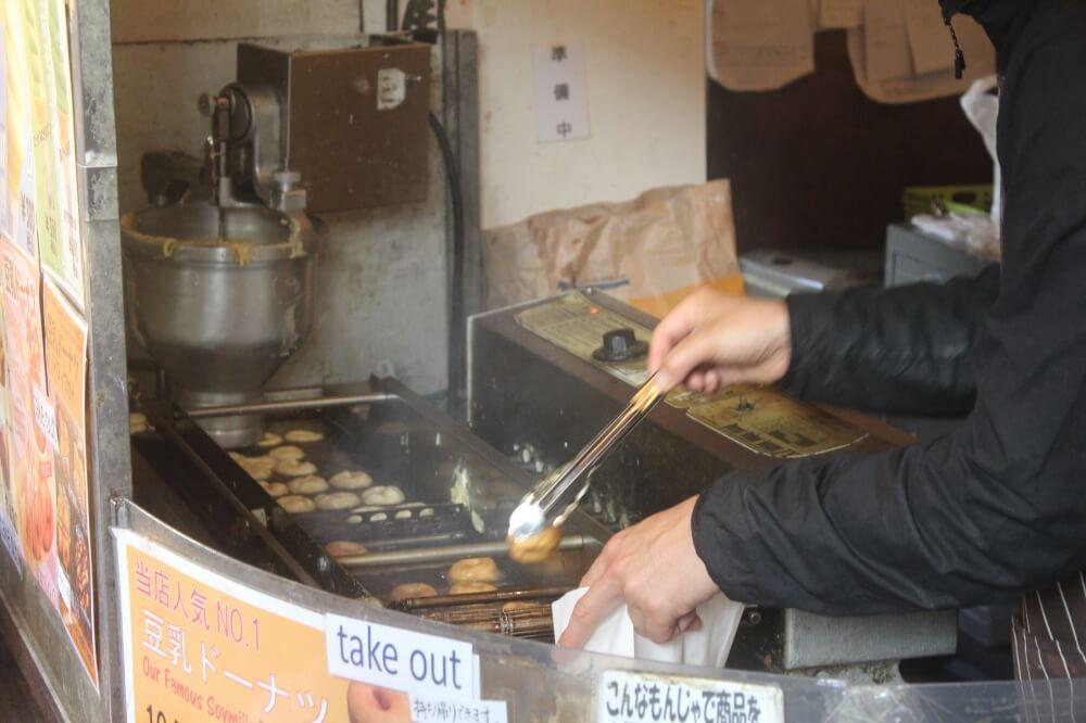 Nishiki Market Vegan Tofu Donuts
