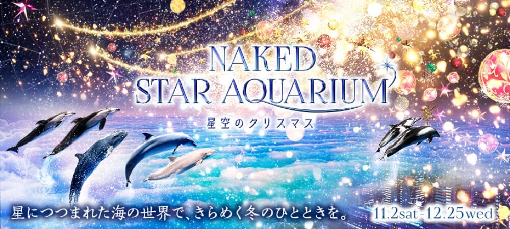 Naked Star Aquarium