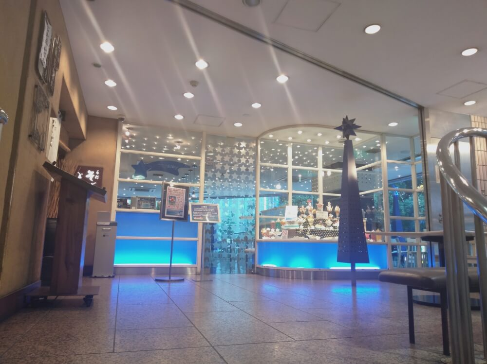 Milky Way cafe