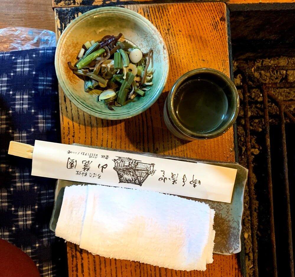 Mt. Fuji Sanrokuen, Hoto soup