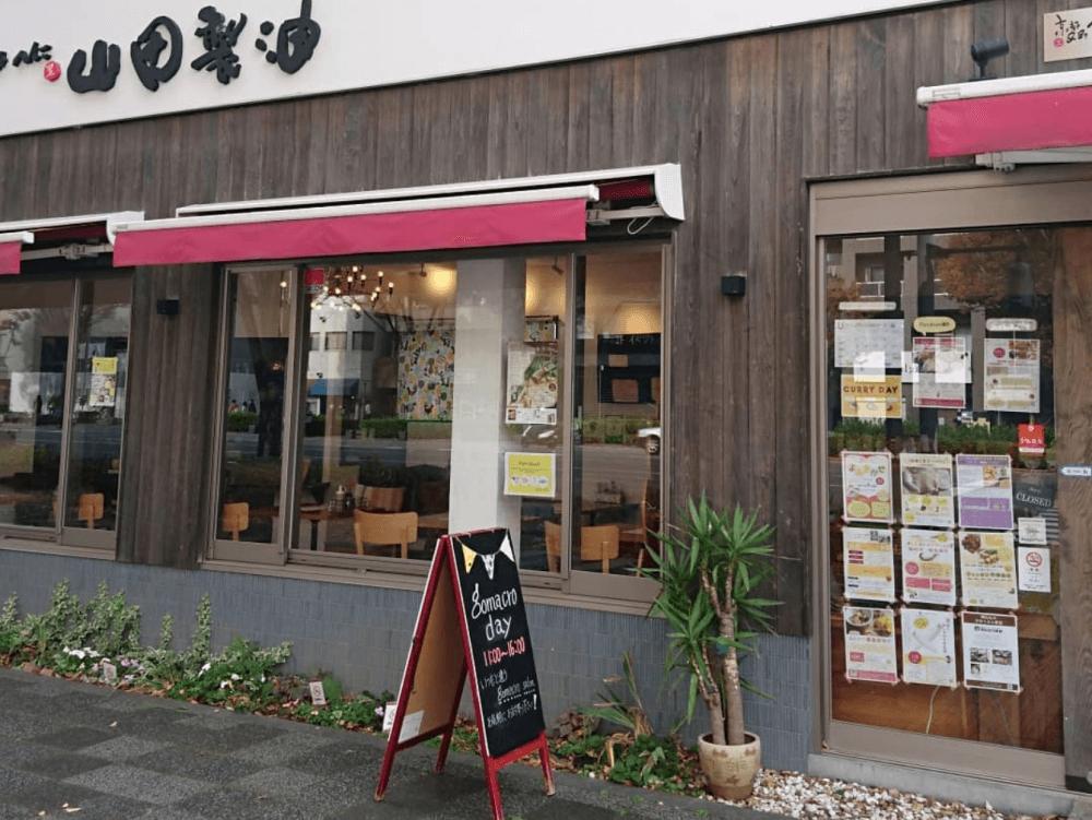 Gomacro salon Kyoto