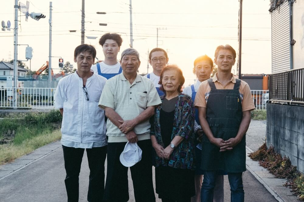Senbei Lab Family Bokksu