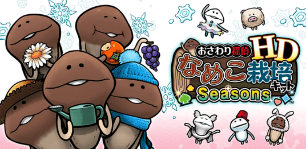 Nameko Saibai kit