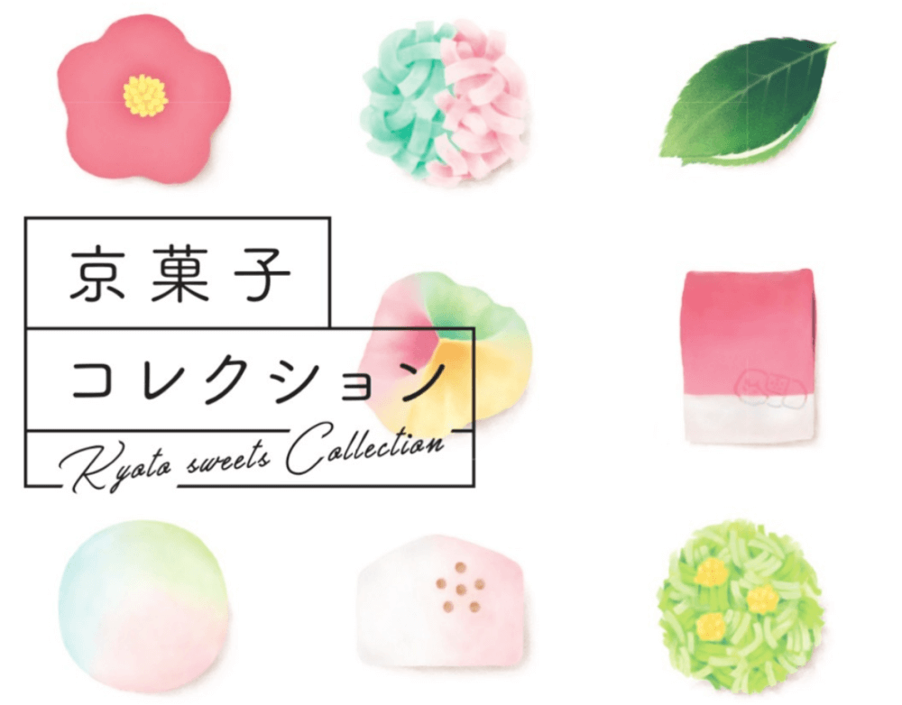 Kyoto Sweet Collection Event